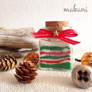 サンドアートクリスマス